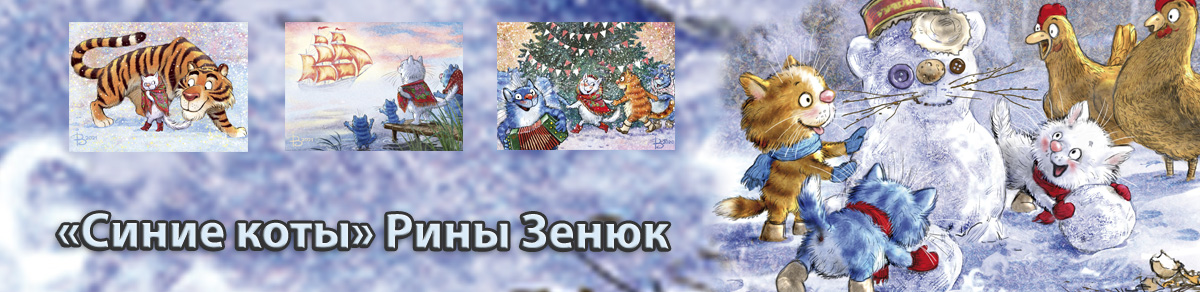 stannik-postcard.ru - Магазин почтовых открыток