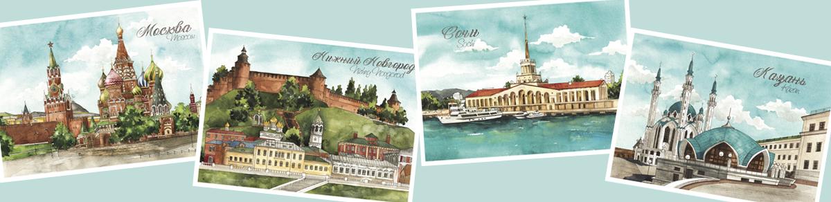 stannik-postcard.ru - Открытки для посткроссинга